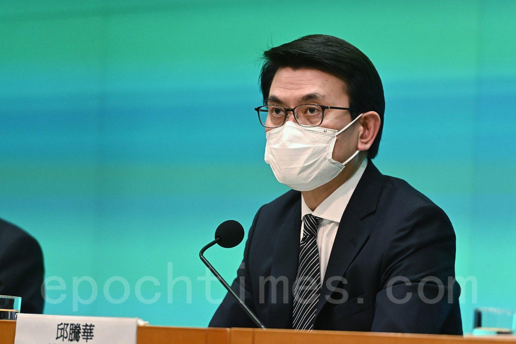 香港商務及經濟發展局局長邱騰華。(宋碧龍/大紀元)