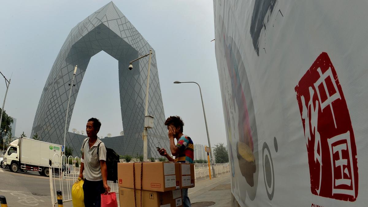 有美國學者指出,中國社會嚴重撕裂,企業家被淨化噤聲「中國夢」將成噩夢。( MARK RALSTON/AFP via Getty Images)