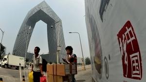 美學者:中南海嚴防動亂「中國夢」恐成噩夢