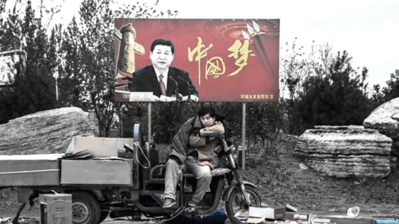 美國學者指,中國社會嚴重撕裂,企業家被淨化噤聲「中國夢」將成噩夢。(Kevin Frayer/Getty Images)