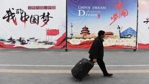 中南海嚴防動亂 專家:「中國夢」快成噩夢