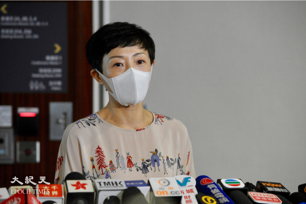 公民黨前議員陳淑莊等3人被控違反限聚令等罪,案件押後至6月18日裁決。資料圖片。(宋碧龍/大紀元)
