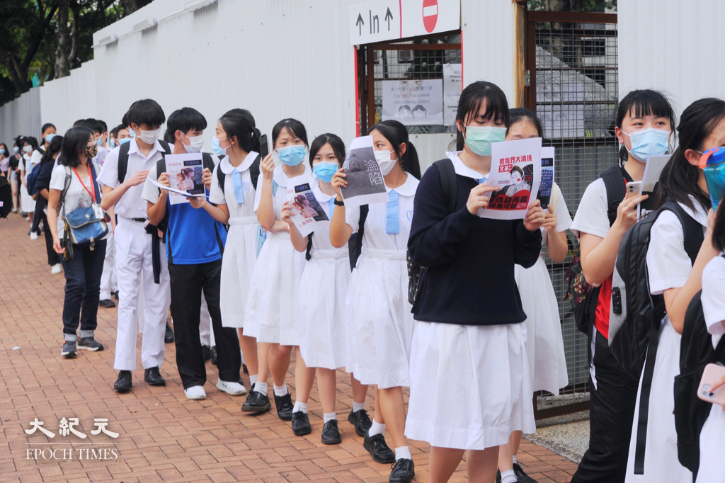 大陸教育部今日(2日)發表報告,建議香港應在法律上明確普通話與簡體字的地位,並將普通話教育融入考評體系。資料圖片。(宋碧龍/大紀元)