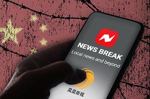 美國News Break與中共鳳凰衛視股權關係