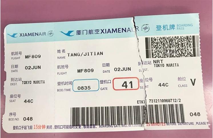 唐吉田欲赴日探病女 在福州機場被攔下