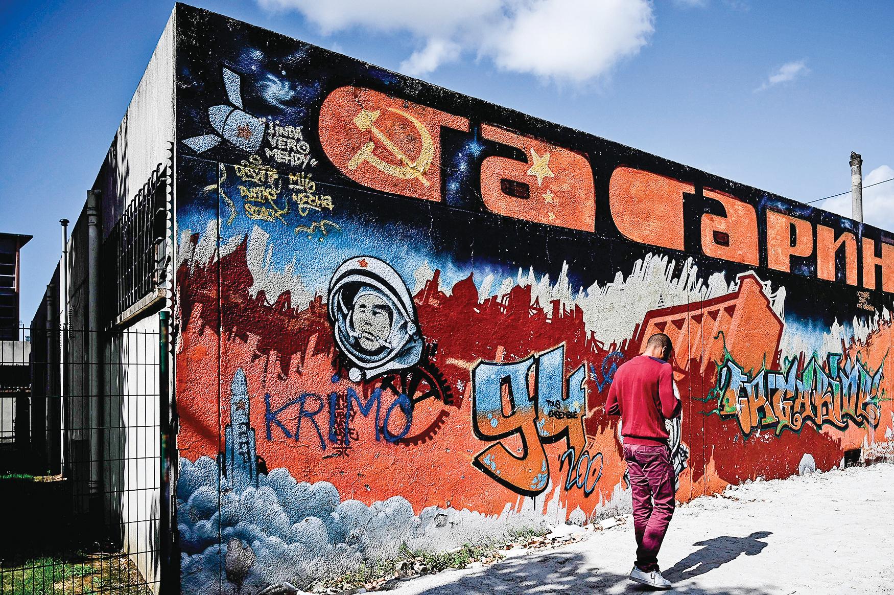 2019年8月19日,法國首都巴黎郊區加加林地區一處建築物上鐮刀斧頭的共產黨標誌,和前蘇聯太空人加加林(Yuri Gagarin)的畫像。(Philippe Lopez/AFP via Getty Images)