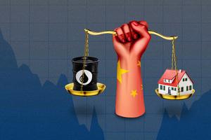 憂人民幣單邊升值 北京嚴守兩大板塊