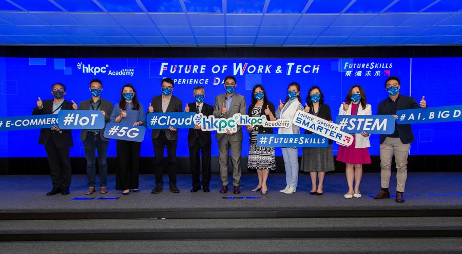 生產力局:62%香港僱主有計劃永久推行混合辦公模式