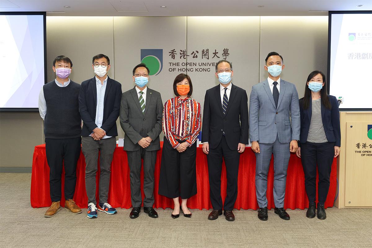 公開大學與香港路德會社會服務處一項研究發現,發現九成受訪劏房戶不接受、甚至反對「共居」概念。(公開大學提供)