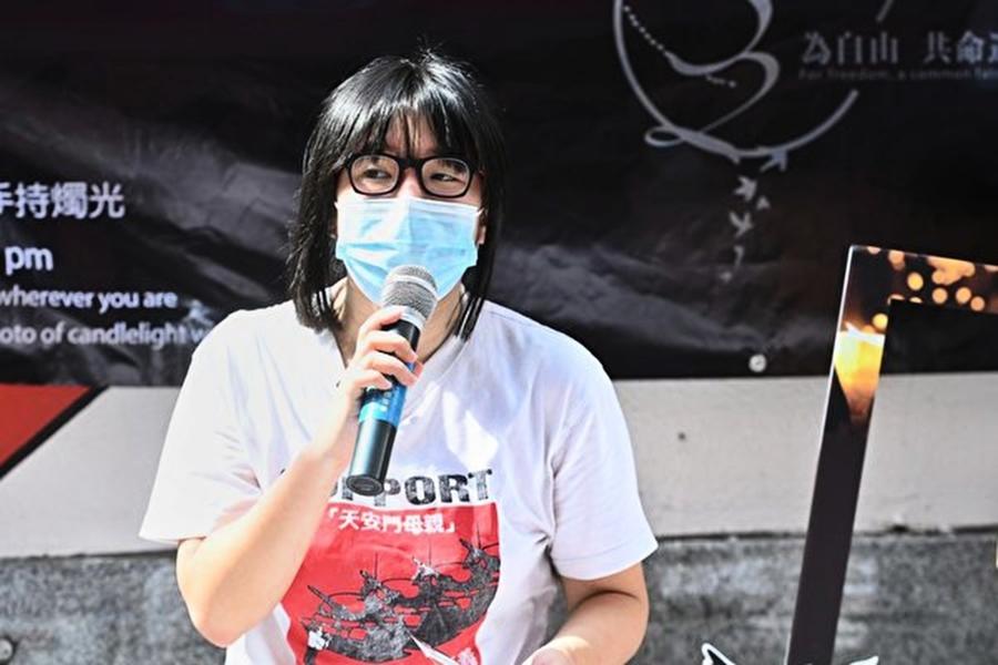 六四32|警方再拘2人 包括支聯會副主席鄒幸彤(更新)
