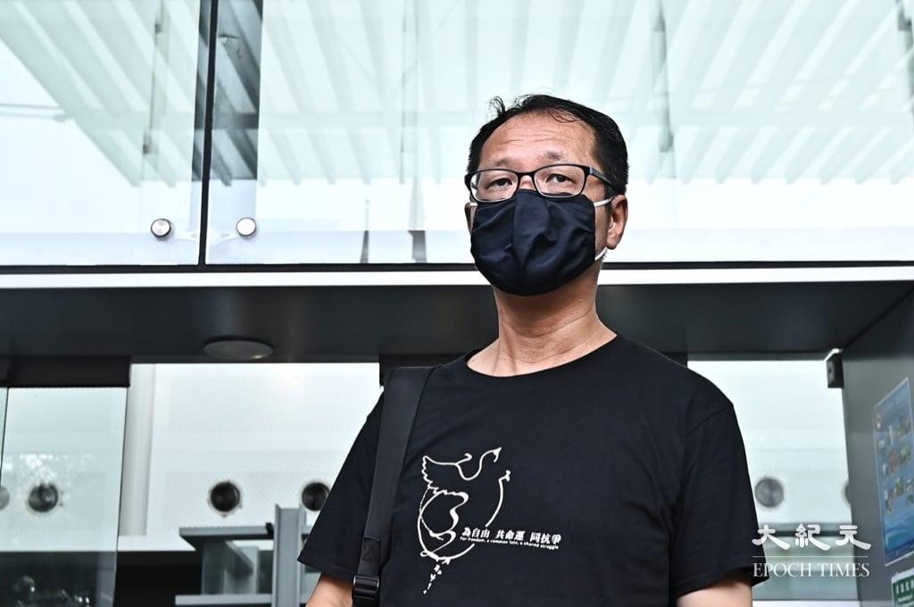 支聯會秘書蔡耀昌批評警方沒有足夠的證據或清晰的法律依據拘捕鄒幸彤,呼籲警方儘快交待及釋放被捕人士。(宋碧龍/大紀元)