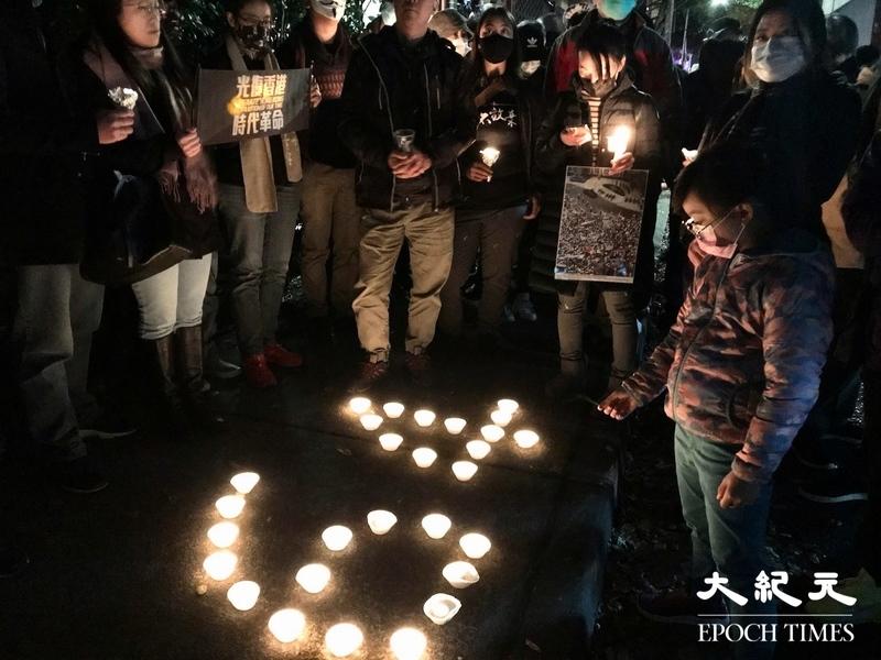 六四32|悉尼中領館外數百人悼念六四  許智峯:勿對中共抱有幻想