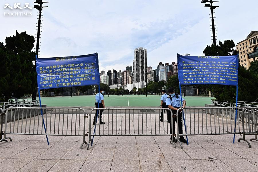 警方首引公安條例封維園 阻市民集會悼念