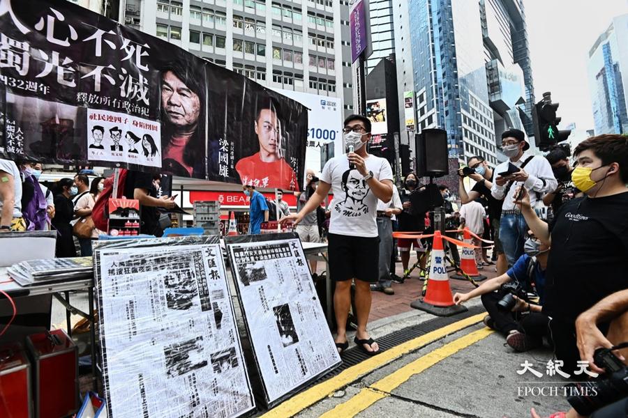 社民連街站揭梁振英文匯報推翻32年前言論 斥中共掛羊頭賣狗肉