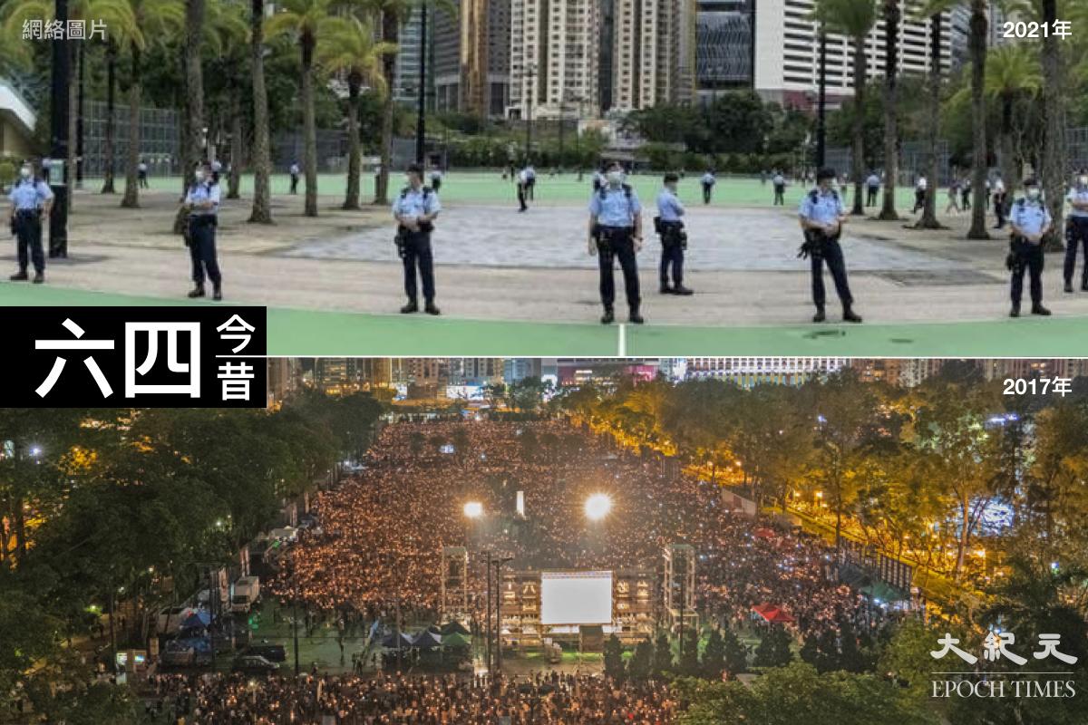 6月4日下午警方封閉維園,並禁止市民進入,與往年形成鮮明對比。(大紀元製圖)