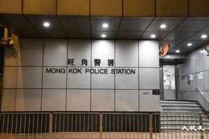 六四32 旺角燭光悼六四 賢學思政街站被清場 召集人被捕