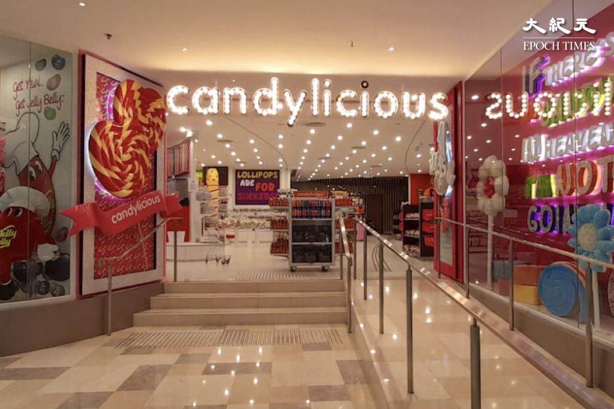 全亞洲最大的糖果店Candylicious,就如糖果屋那樣夢幻~(樂樂/大紀元)