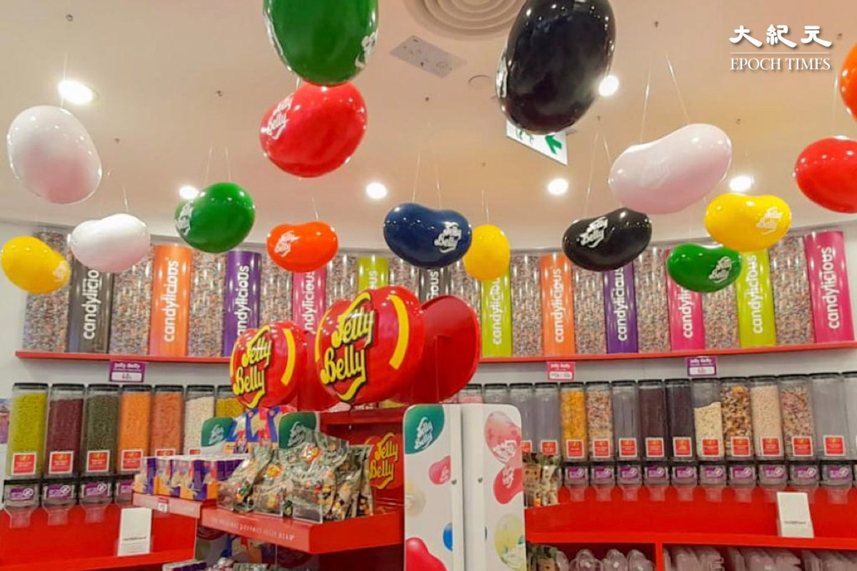 「怪味糖」專區,有七彩繽紛、不同味道的怪味糖。(樂樂/大紀元)