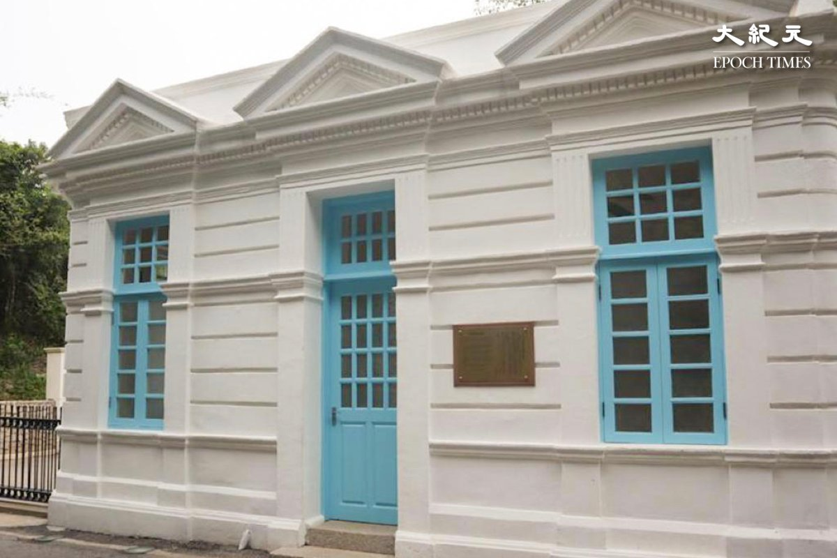 被列為香港法定古蹟的前總督山頂別墅守衛室。(樂樂/大紀元)