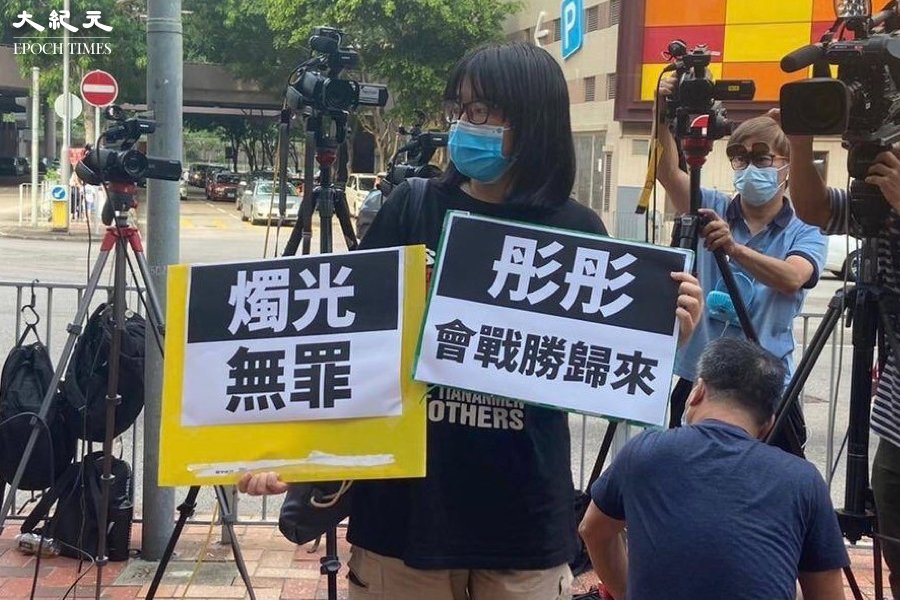 支聯會副主席鄒幸彤被扣留逾一日後,於6月5日下午獲准以1萬元保釋,7月5日再返回警署報到。(麥碧/大紀元)