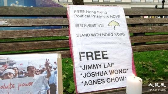 集會現場有大量標語,包括介紹六四事件和釋放香港政治犯。(文苳晴/大紀元)