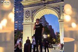 六四32|紐約500人燭光悼六四 周永康:沉著守望 期盼香港重光