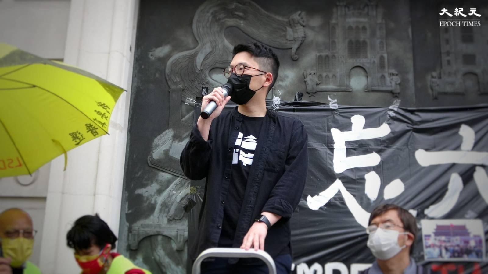 已獲得英國政治庇護的羅冠聰出席集會並上台發言。(文苳晴/大紀元)