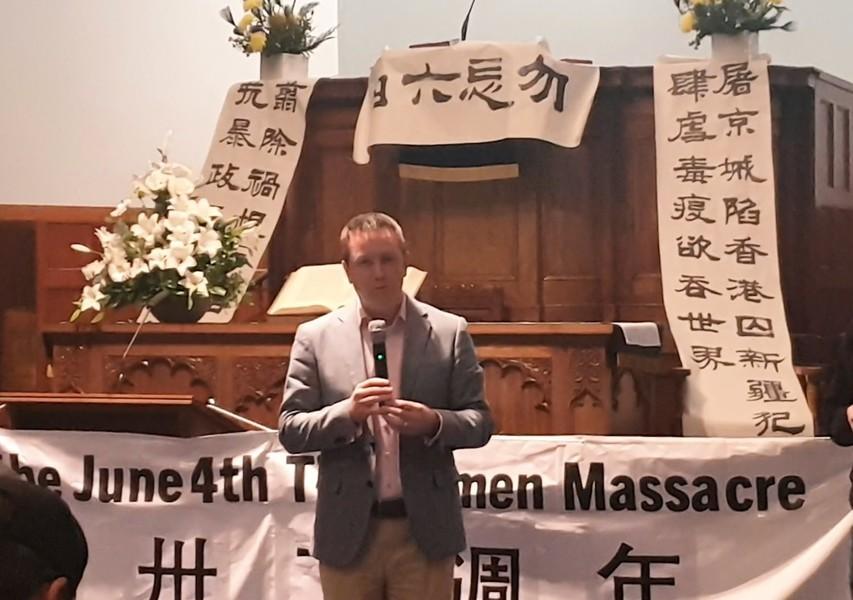 紐西蘭議員參加六四紀念 籲世界為香港發聲