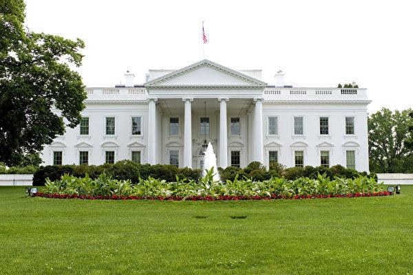 圖為美國白宮。(李莎/大紀元).jpg