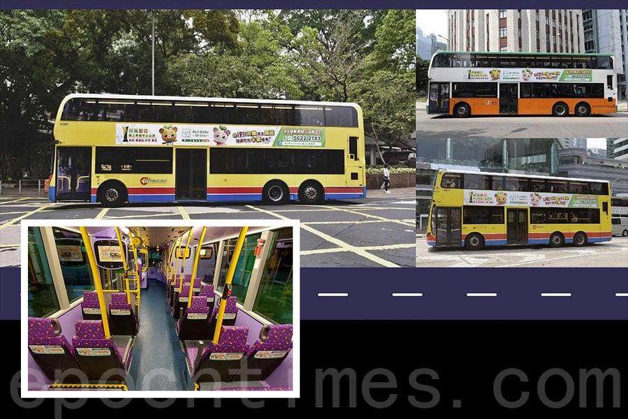 Veronica為客戶推介不同的推廣套餐,如巴士廣告等。(受訪者提供)