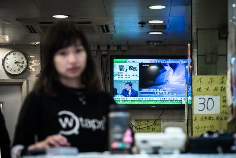 中大傳播與民意調查中心公佈最新一次傳媒公信力調查報告,香港整體新聞評分再創新低,無綫電視評分持續下降,成為公信力最低電子傳媒。(Getty Images)