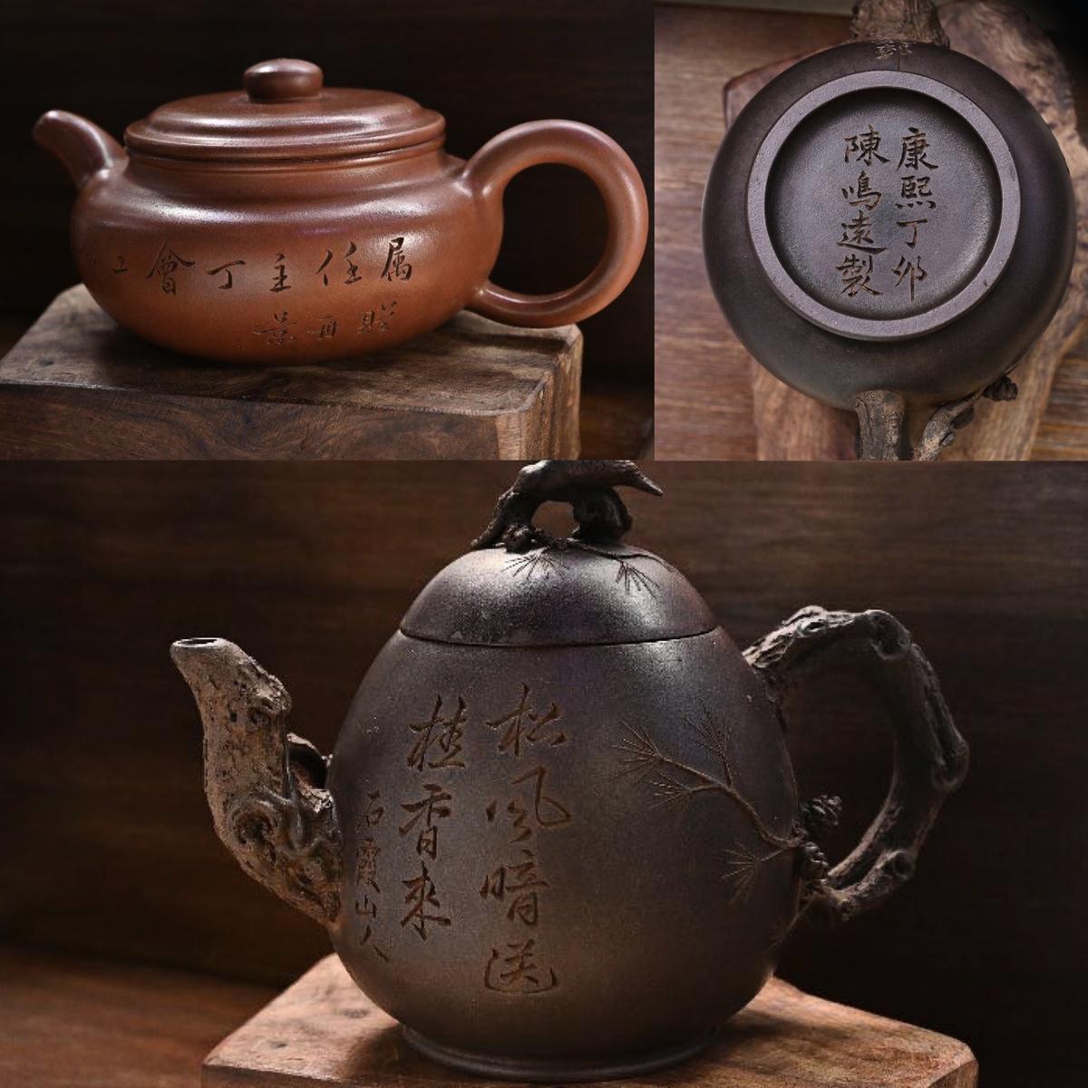 東豐號:有緣珍惜茶壼愛好者可得八折優惠。另外:雲南下關茶磚1973年珍藏版250克,港幣$1800。