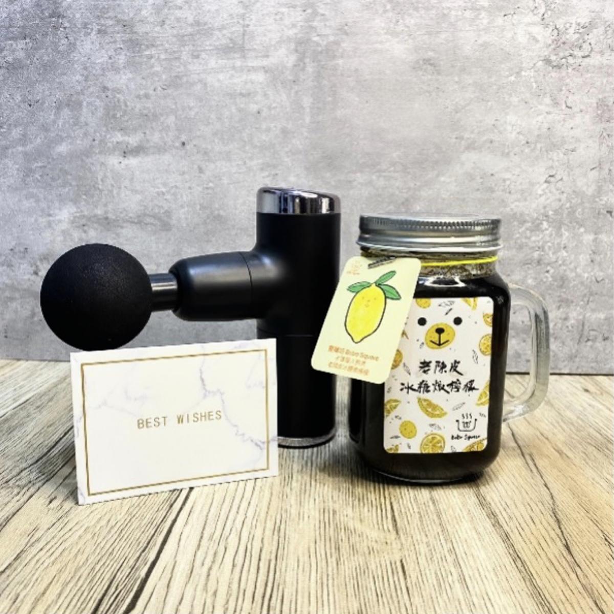 Bobo Square:老陳皮冰糖燉檸檬 + 輕巧便攜按摩槍 $368(原價: $ 446)。