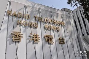港台論政節目《給香港的信》突停播 新節目談民生播音樂