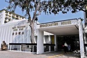 《頭條新聞》被警告指辱警 港台工會及記協提司法覆核今開審