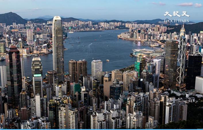國安法實施後,不少跨國企業紛紛考慮從香港撤資。(陳仲明/大紀元)