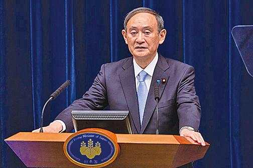 憂孔子學院為中共宣傳 日本將實施審查