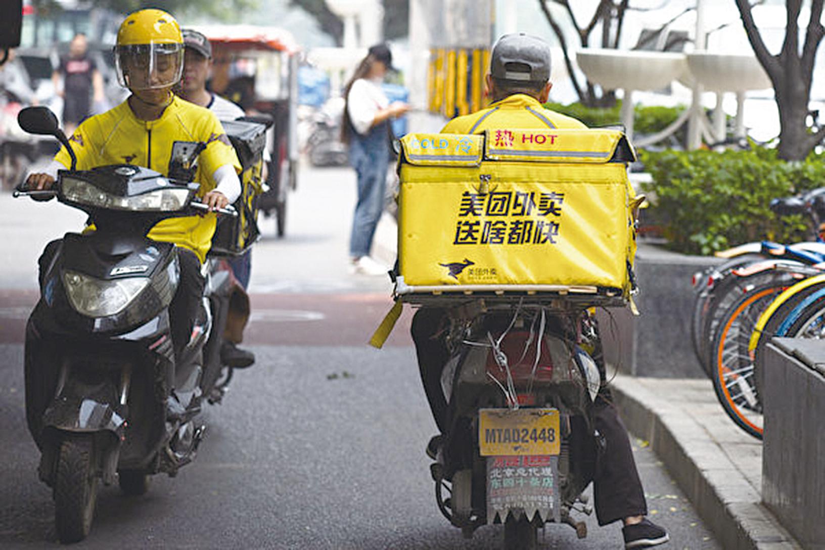 2018年9月,廣州有外賣騎手交通違法將近2,000宗,其中美團騎手佔了一半。(Getty Image)