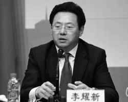 滬經信委前主任落馬 江綿恆利益地盤被清洗