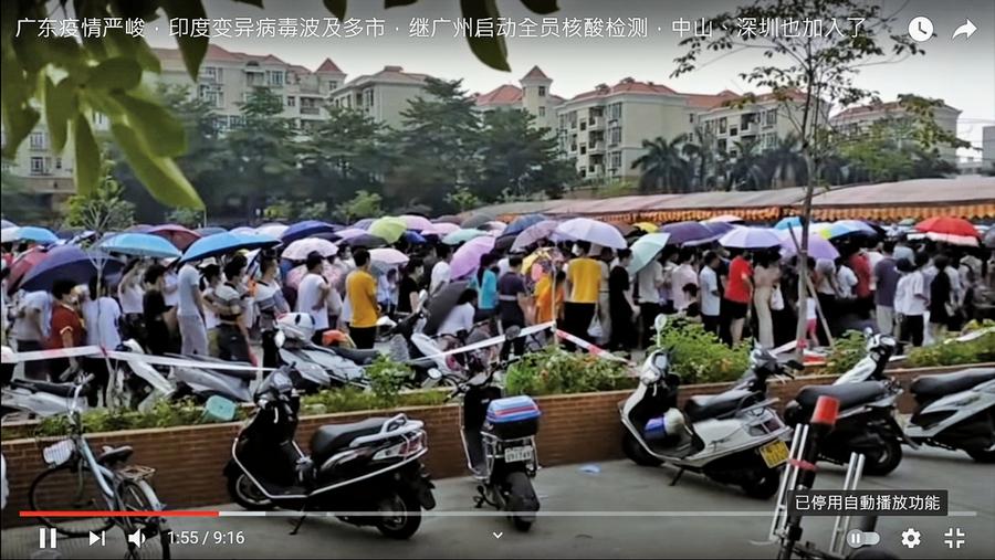 廣州變相封城 出省需憑特別通行證