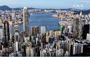 外媒:跨國企業撤資 港前景不復如前
