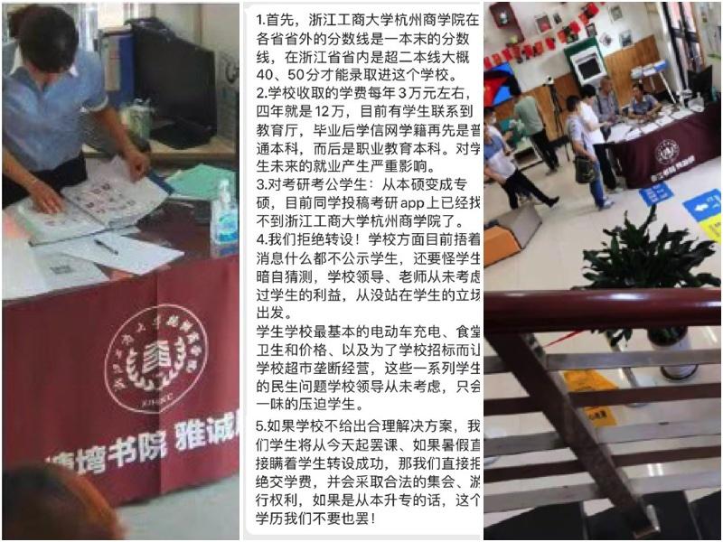 浙江杭州商學院學生在校內遊行,抗議後被封堵宿舍,當她們出宿舍吃飯都要被保安看照片簽字。(大紀元合成)