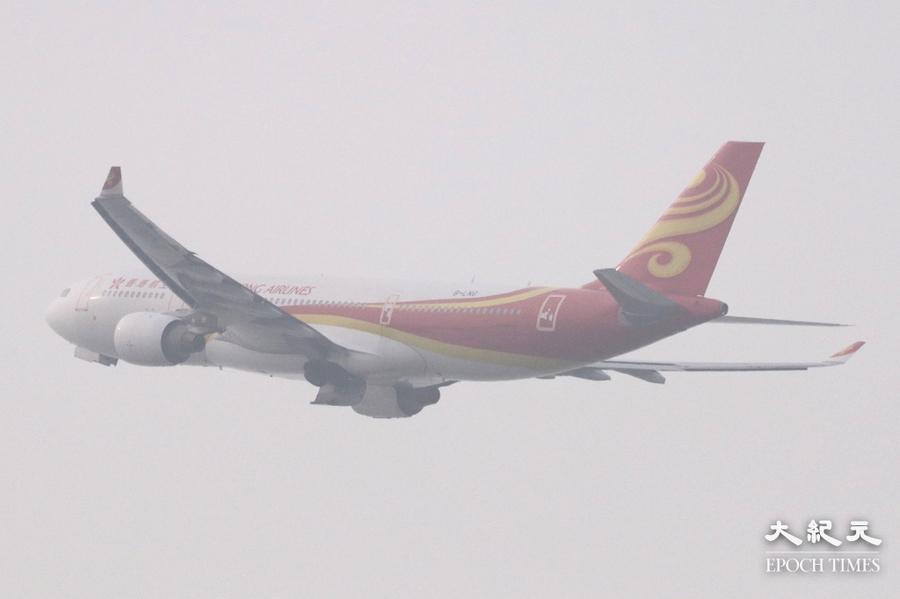 港航停飛客機裁千人 公司重組專攻貨運業務