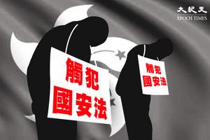 港大兩教職員遭研究生舉報犯國安法 教授開會感絕望
