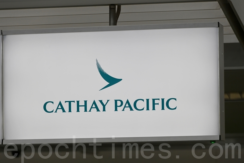 國泰航空獲同意延長78億港元過渡貸款融資的可提取期限12個月。資料圖片。(宋碧龍/大紀元)