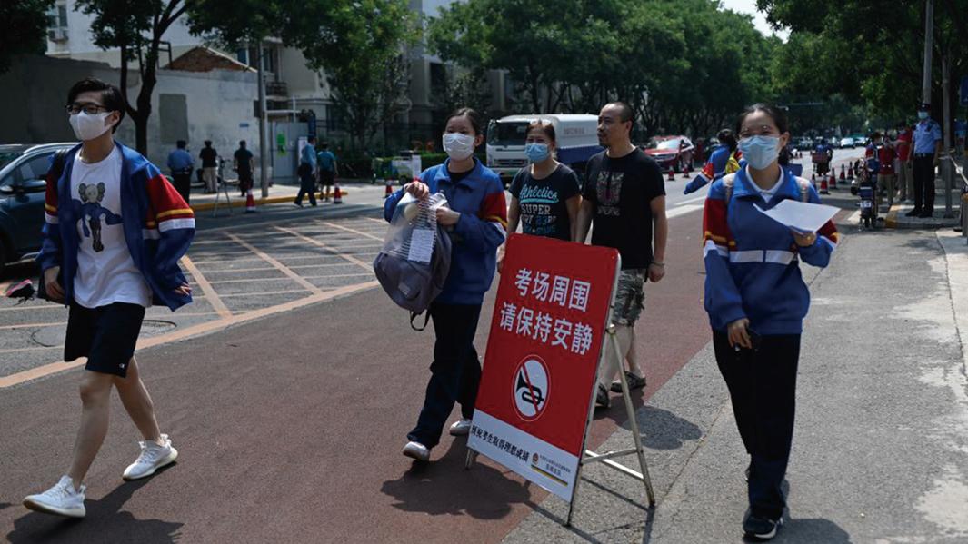 2020年6月8日,北京學生參加高考。(WANG ZHAO/AFP via Getty Images)