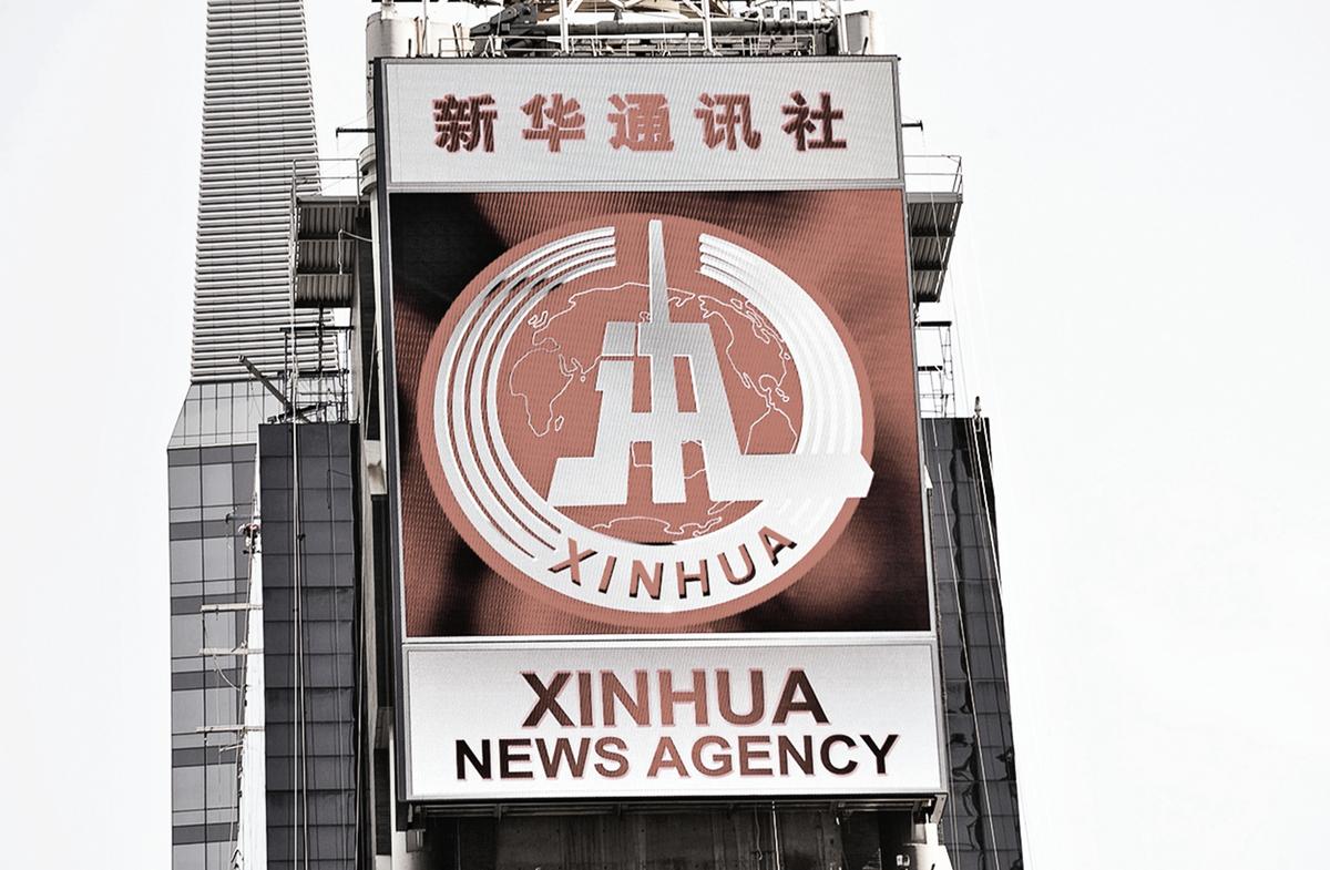 圖為2011年8月1日,中共喉舌新華社開始租賃紐約時代廣場的大型電子公告牌。(Stan Honda/AFP via Getty Images)
