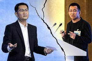 中國大數據大佬馬化騰和張一鳴大戰升級
