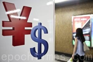 人民幣貶破6.69 央行高官稱允許緩慢貶值