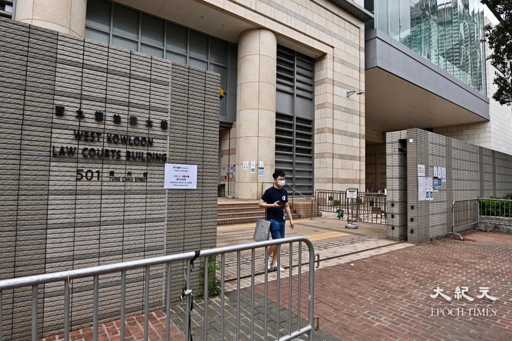 一名中學生及女文員被指去年串謀刊印及派發「宣揚港獨傳單」,違反《刑事罪行條例》,昨(8日)在西九龍裁判法院開審。資料圖片。(宋碧龍/大紀元)